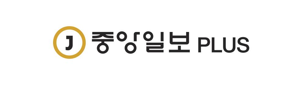 중앙일보미디어플러스