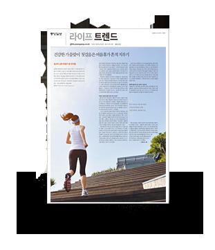 중앙일보 섹션